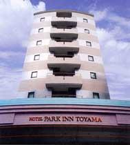 ホテルパークイン富山...