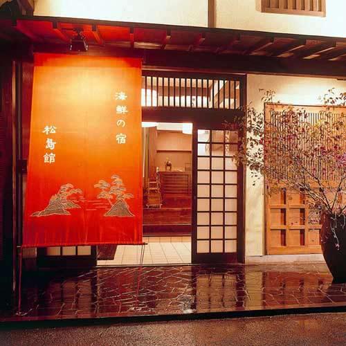 海鮮の宿 松島館の施設画像
