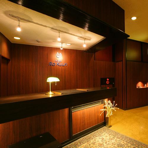 箱根芦ノ湖温泉 源泉100%の宿 HOTEL Ra Kuun (ホテルラクーン) 画像
