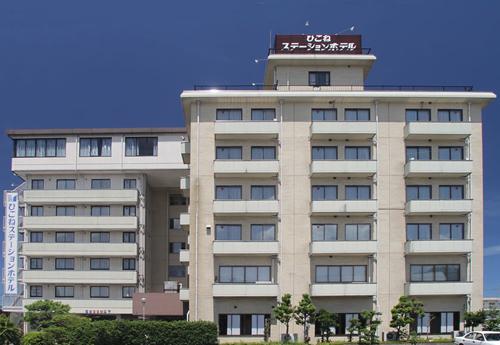 ひこねステーションホテルの施設画像