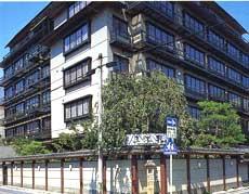 三木半旅館