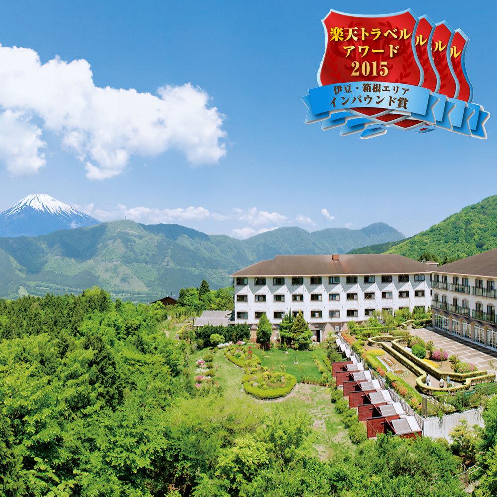 富士山を一望できる宿 ホテルグリーンプラザ箱根...