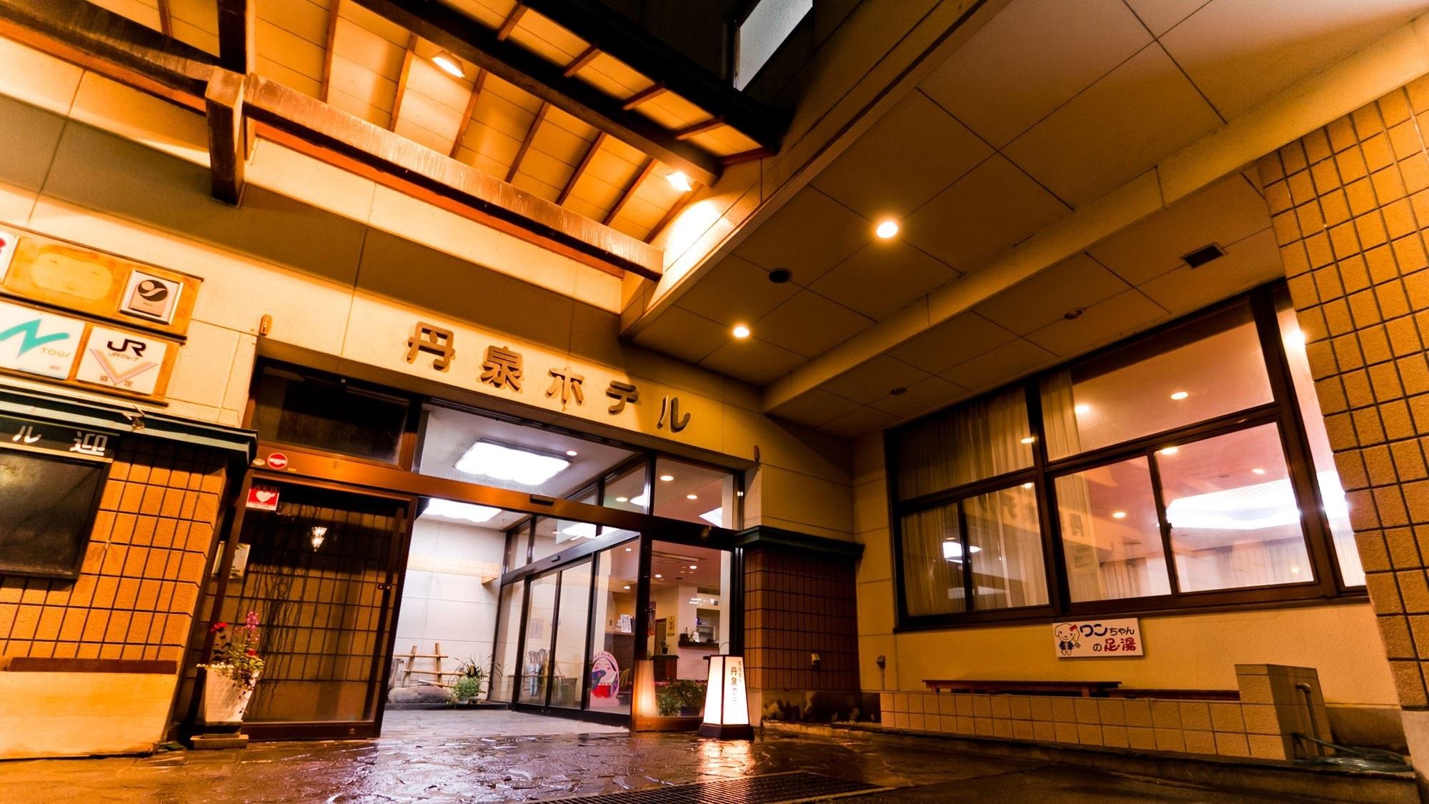 赤湯温泉 丹泉ホテル その1