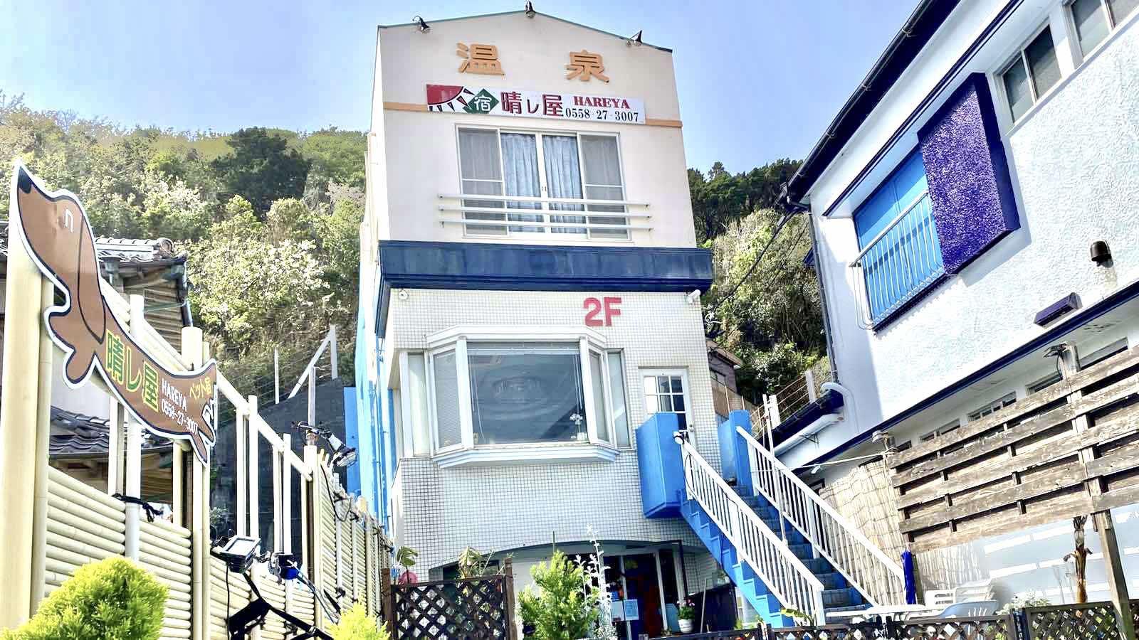 伊豆下田温泉宿・晴レ屋