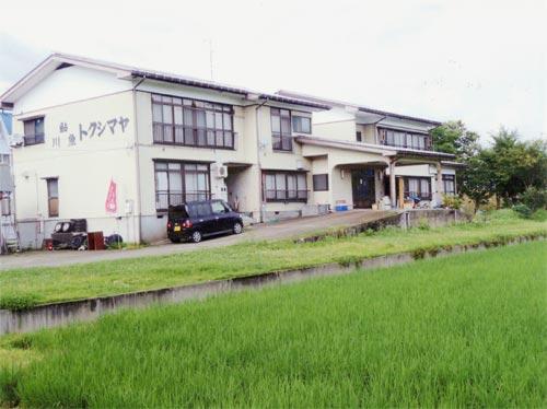トクシマヤ旅館