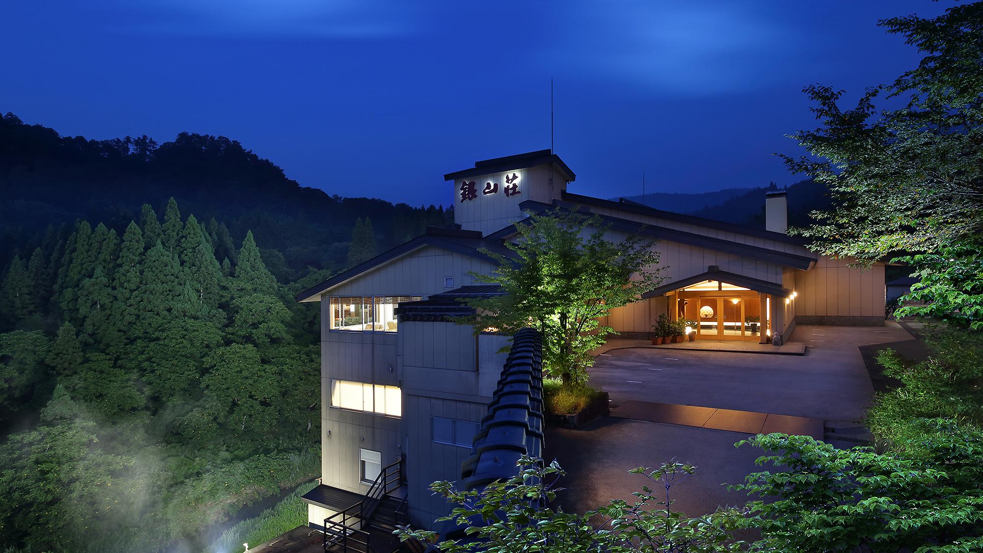 12月に行く銀山温泉で山形牛が食べたい