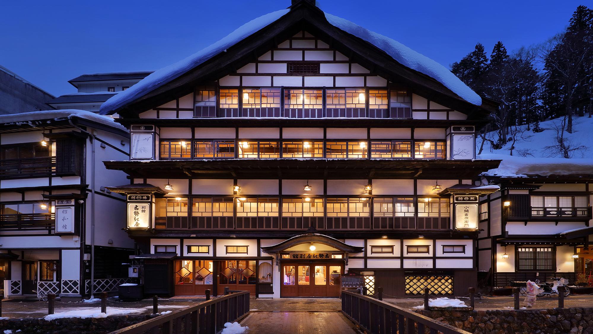 銀山温泉へ母と旅行、3万円以内で宿泊できる宿でオススメはありますか?