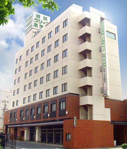 姫路駅周辺のおすすめ格安ビジネスホテル