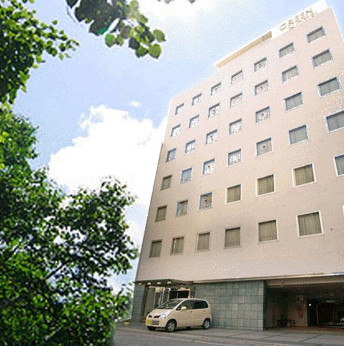 姫路グリーンホテル立町...