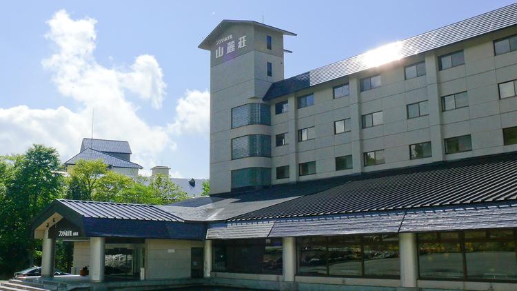 田沢湖高原温泉 プラザホテル山麓荘...