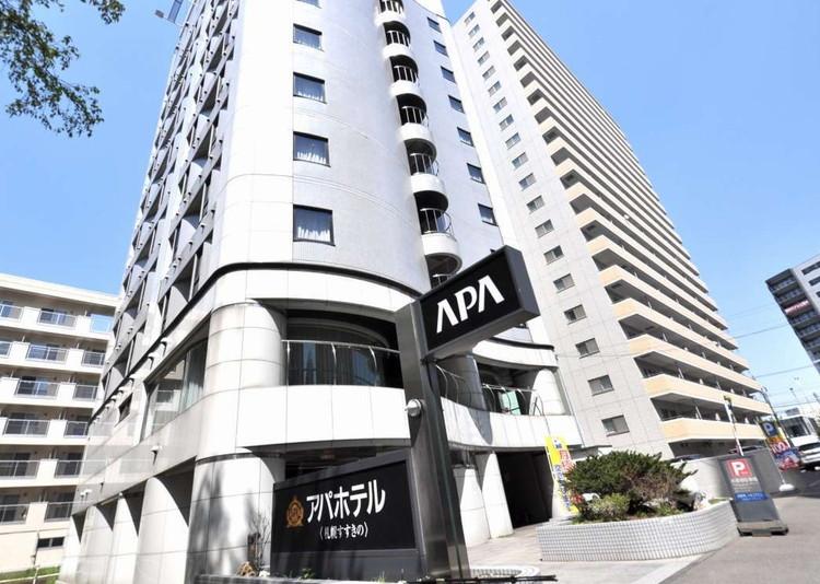 アパホテル<札幌すすきの>(全室禁煙)2020年2月23日客室リニューアル完了 外観写真