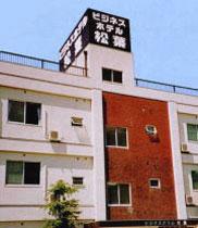 ビジネスホテル松葉<兵庫県>...