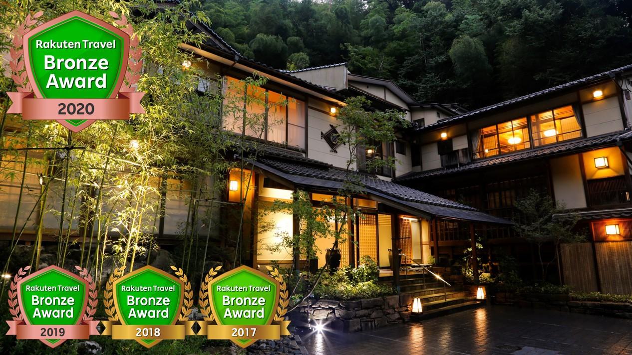 城崎温泉で子供連れにおすすめの貸し切り温泉のある旅館は?