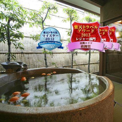 城崎温泉 湯楽 Yuraku Kinosaki Spa&Gardens 画像