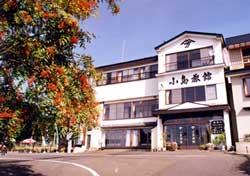 小島旅館の外観