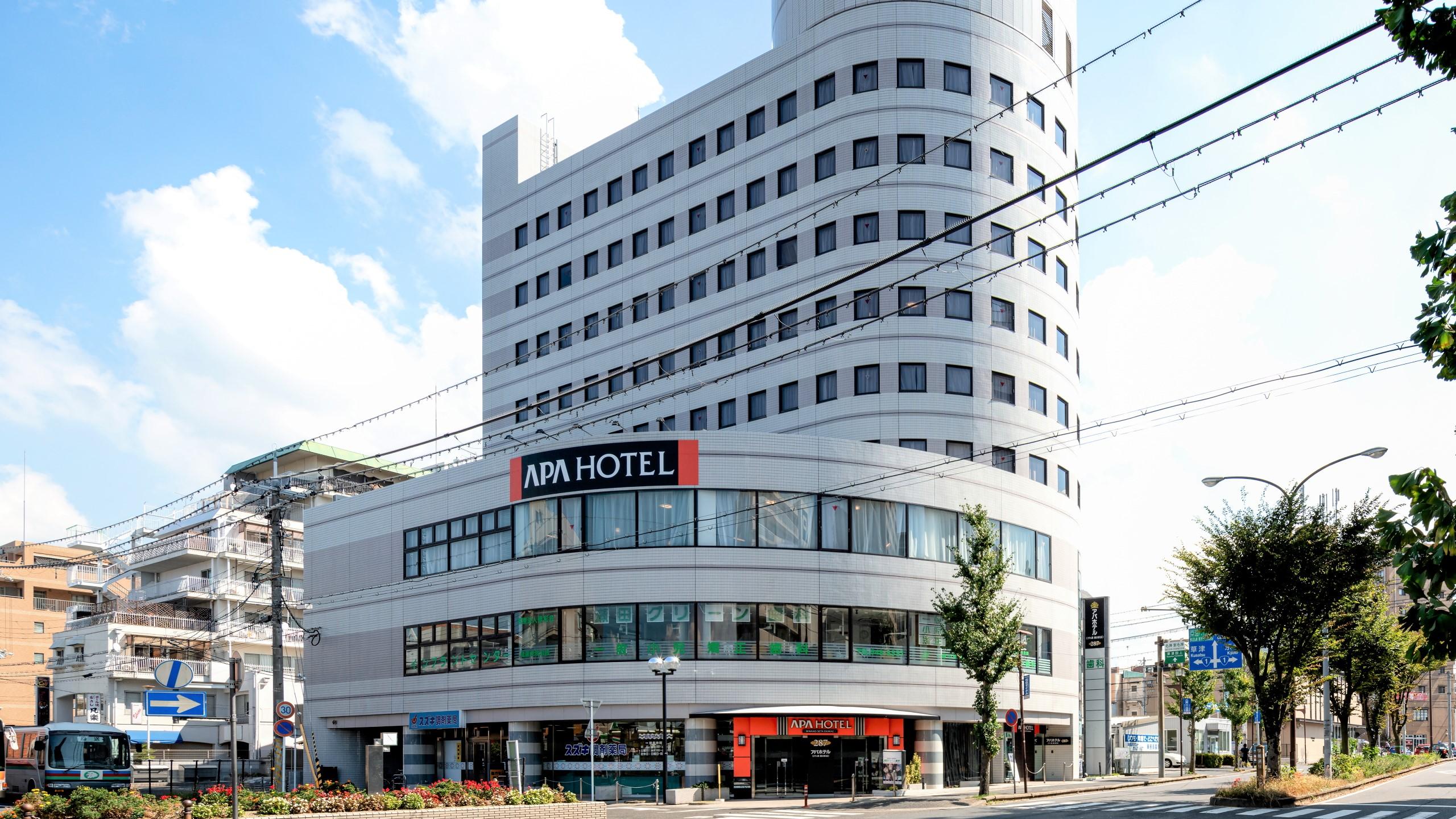 アパホテル<びわ湖 瀬田駅前>(2019年10月3日グランド...