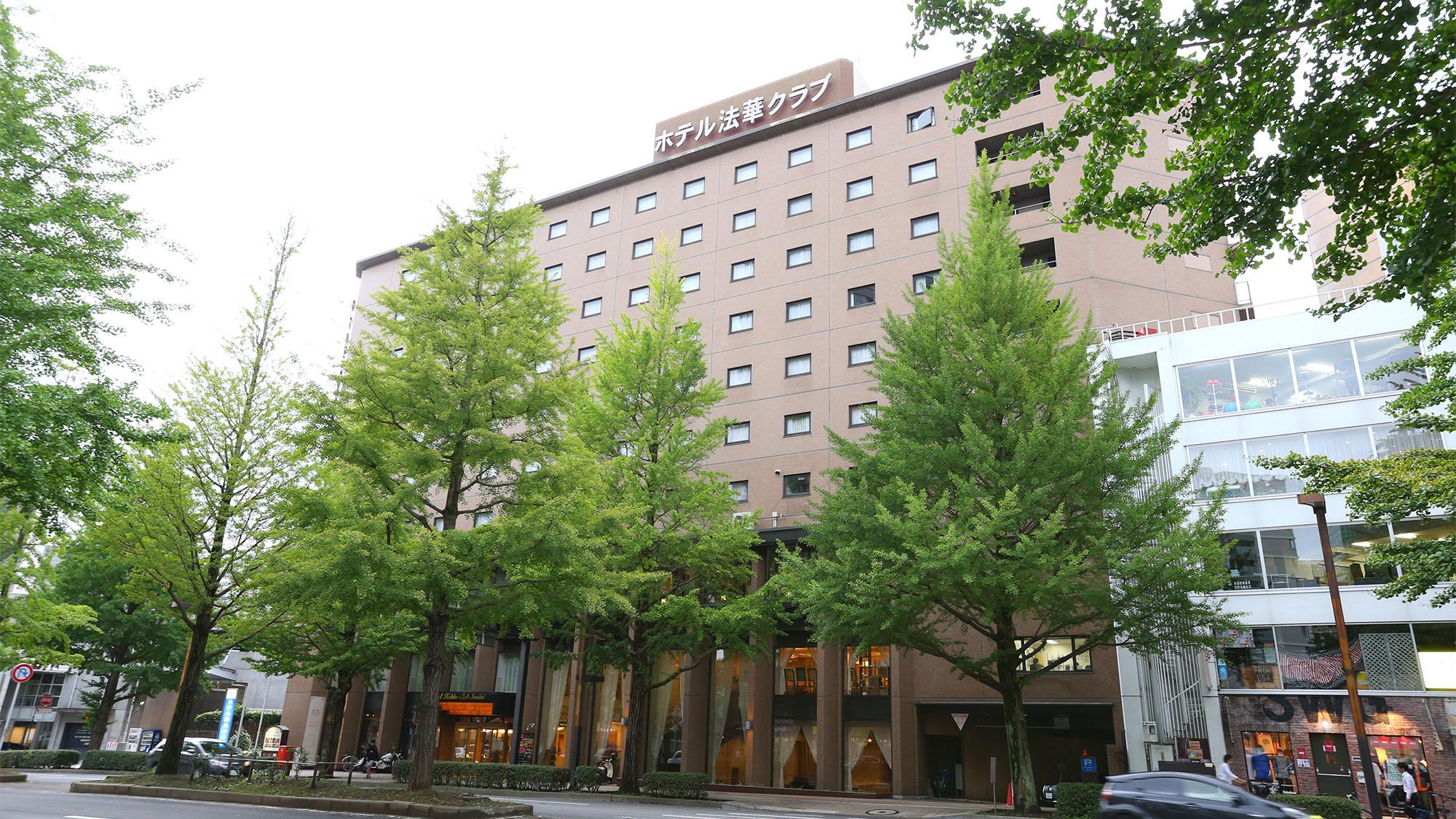ホテル法華クラブ仙台...