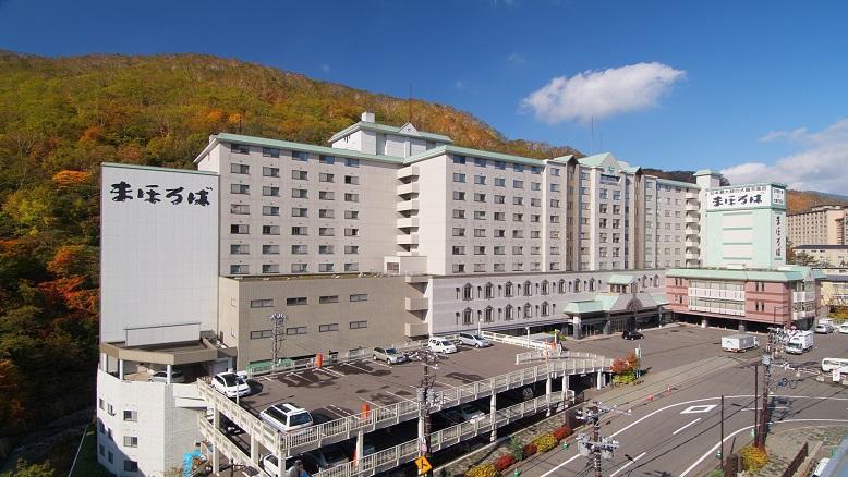 カップルにおすすめのベッドの和洋室がある登別温泉のホテルを教えて!