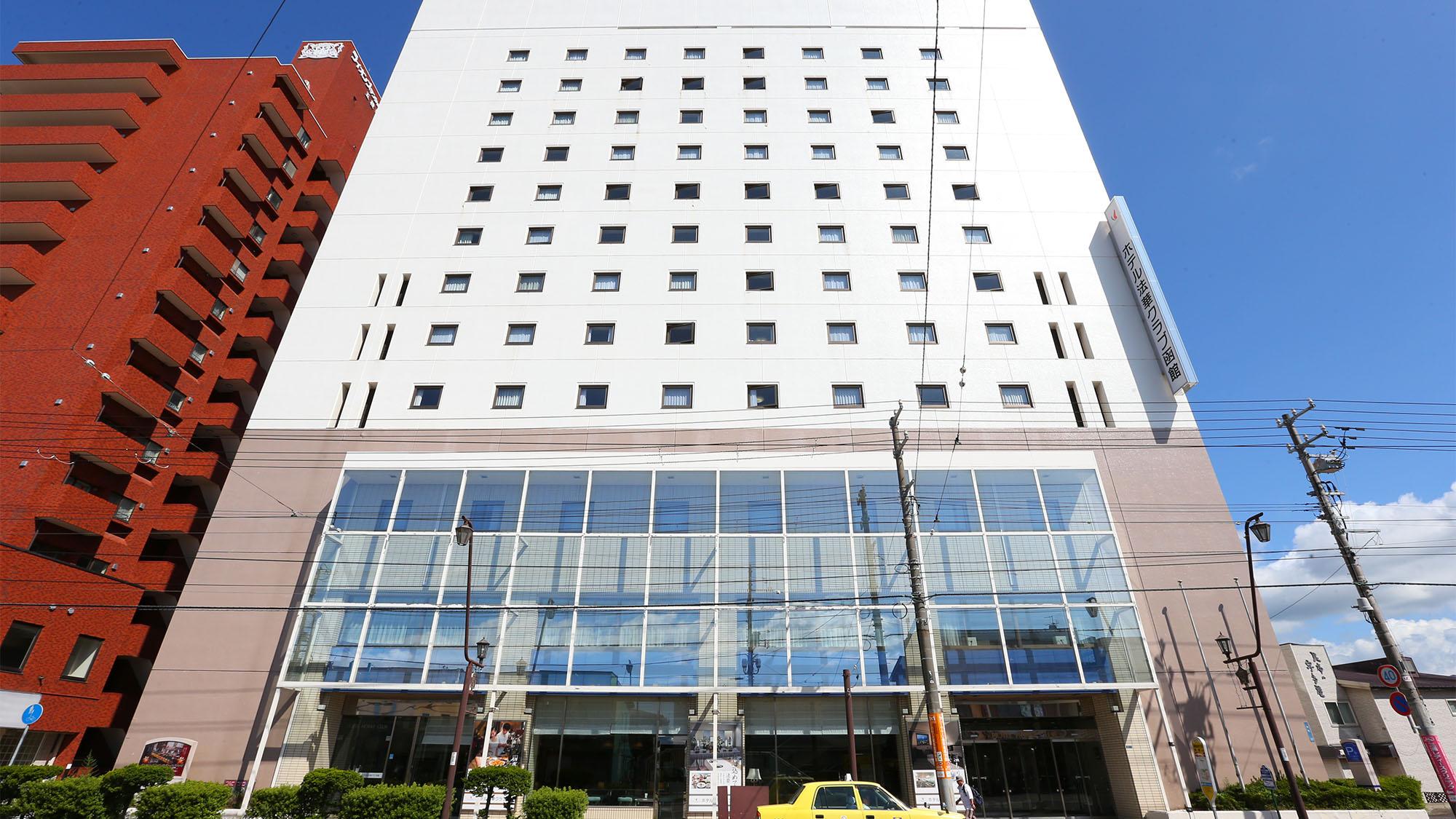 ホテル法華クラブ函館...