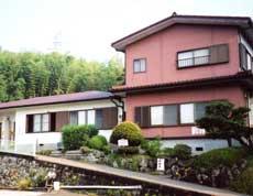民宿旅館 みゆき荘