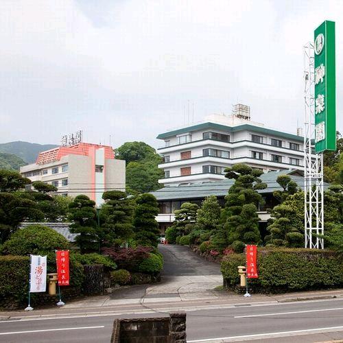 嬉野温泉 ファミリーホテル神泉閣