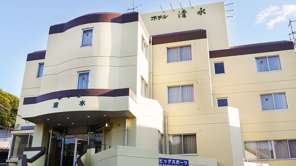 野沢温泉 ホテル清水...