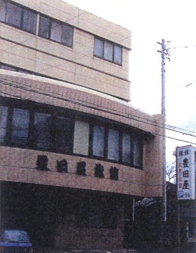 豊田屋旅館の施設画像