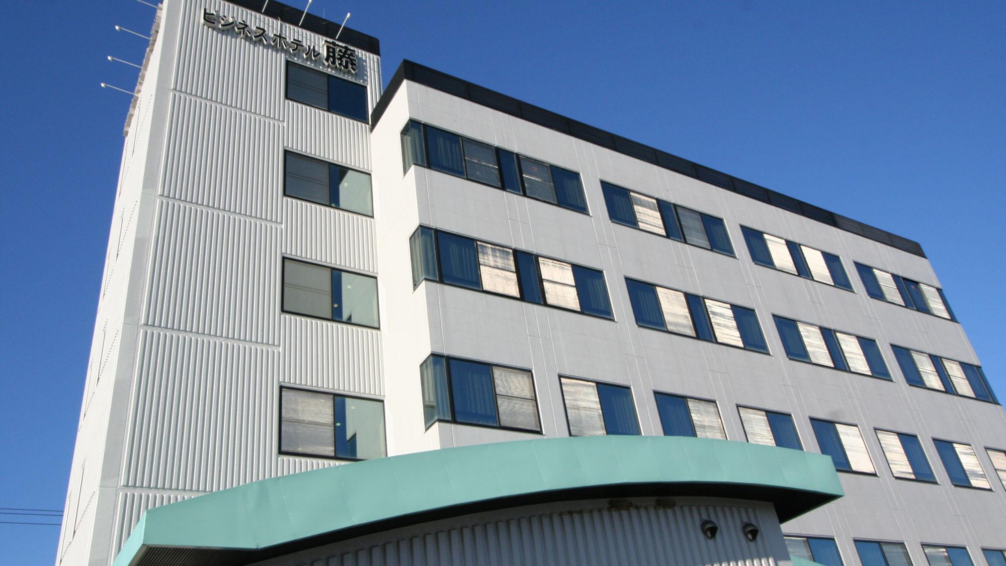 ビジネスホテル藤