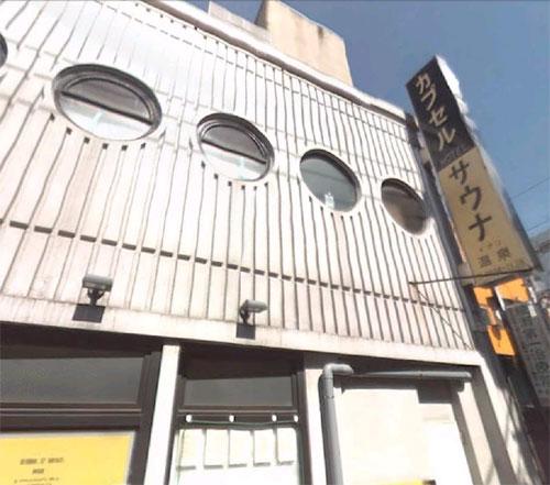 カプセルホテル&サウナ 銀河 綾瀬の施設画像