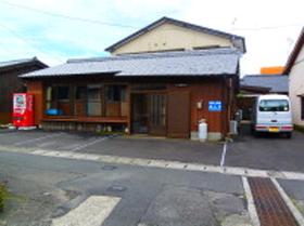 民宿 あらき <屋久島>
