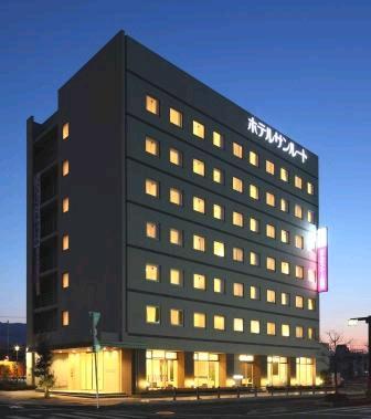ホテルサンルート福知山...