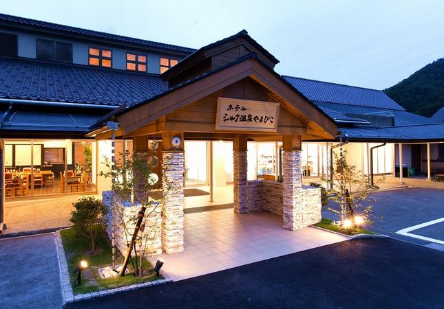 ホテルシルク温泉やまびこ 外観