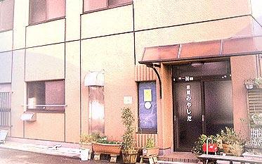 祭の日 宮下旅館