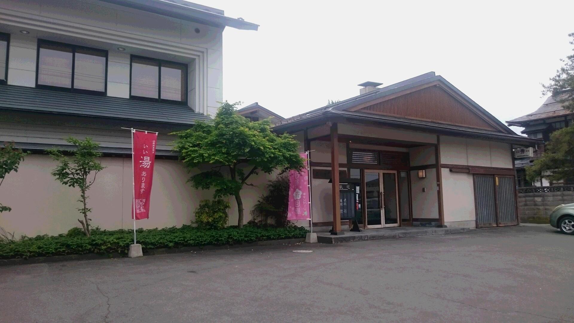 さくらんぼ東根温泉松浦屋の外観