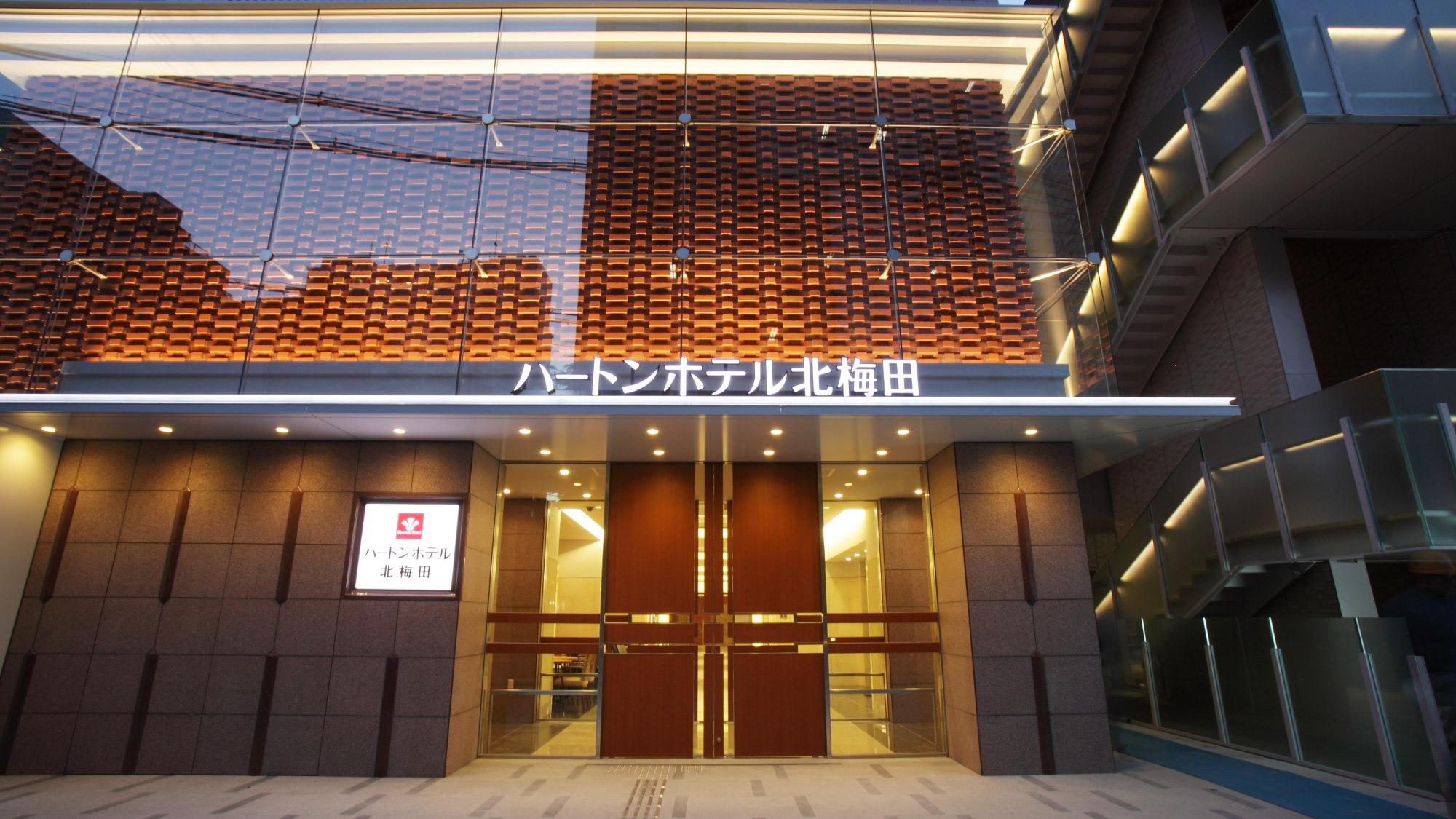 ハートンホテル北梅田...