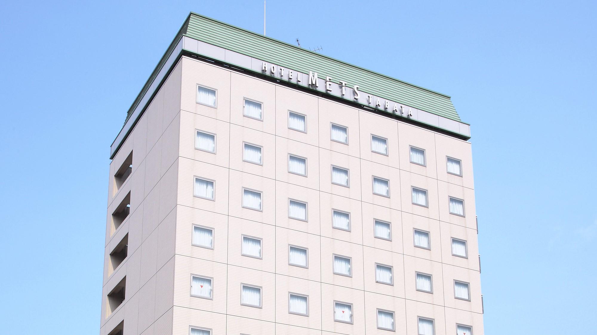 ホテルメッツ田端 東京<JR東日本ホテルズ>の詳細