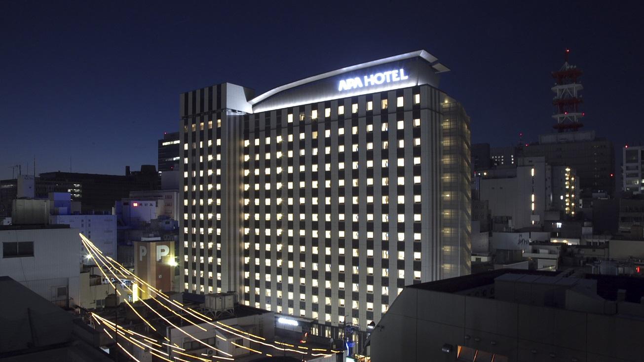 アパホテル<名古屋栄>...