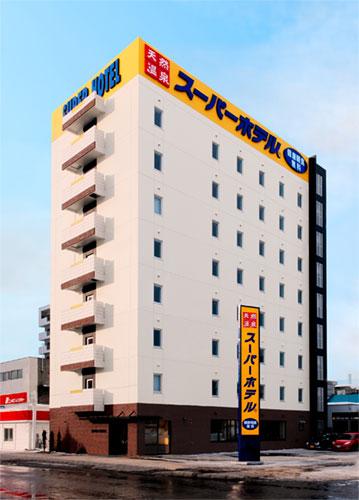 スーパーホテル旭川 天然温泉 大雪山の湯...