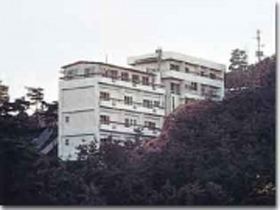 国民宿舎紅竹