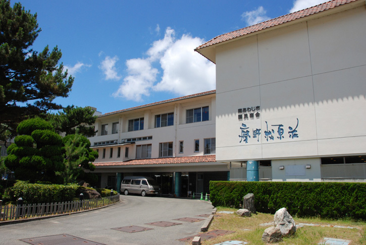 淡路島 うずしお温泉 慶野松原荘