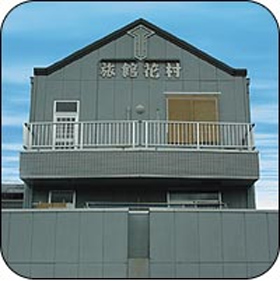 旅館 花村の施設画像
