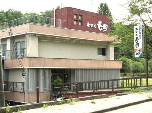 ホテル長岡蒼柴
