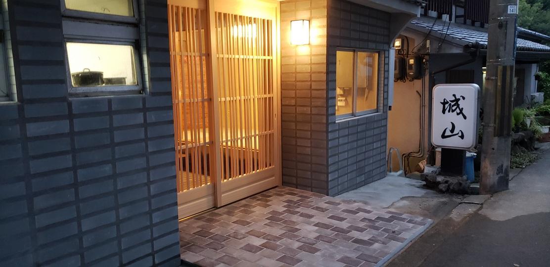 生駒のお宿 城山旅館...