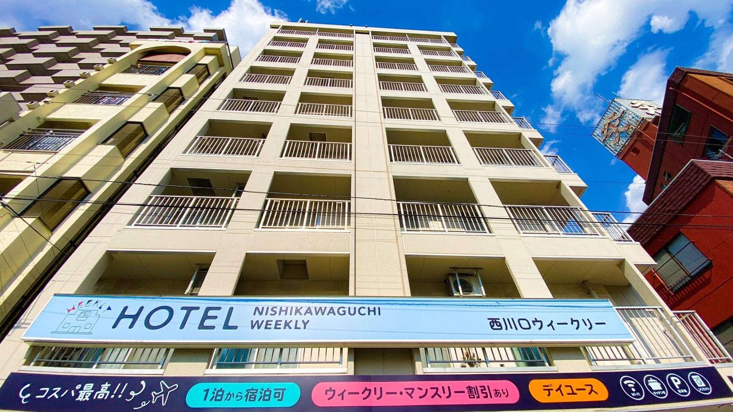 OYO 44662 Nishikawaguchi Weekly