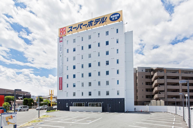 スーパーホテル甲府昭和インター 天然温泉「甲州隠し湯」