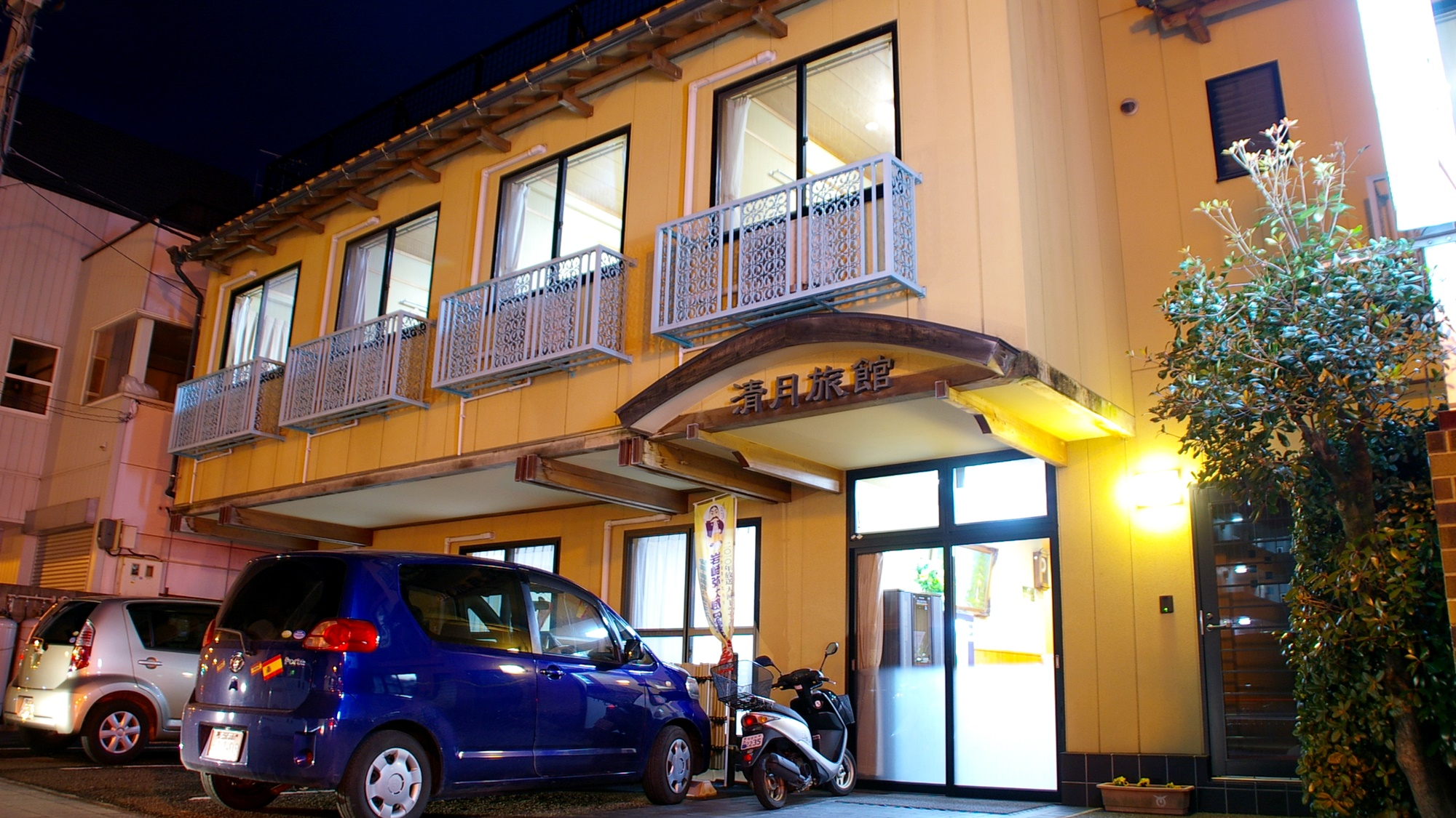 清月旅館の施設画像