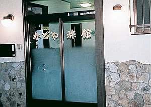 かどや旅館 <静岡県>