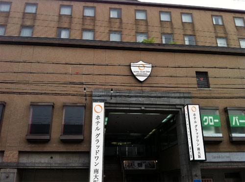 ホテルグラッドワン南大阪 その1