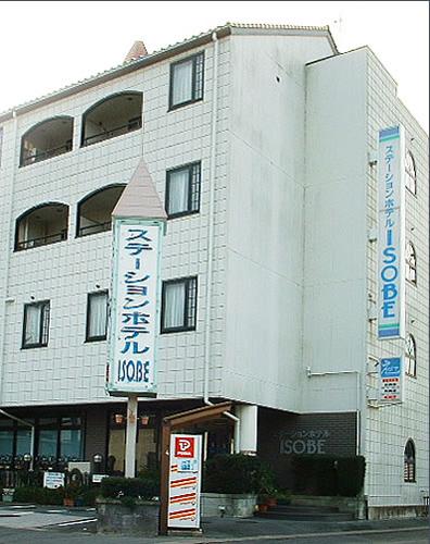 OYO 44689 Station Hotel Isobe