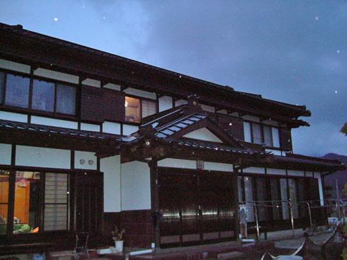 民宿 富士荘の詳細